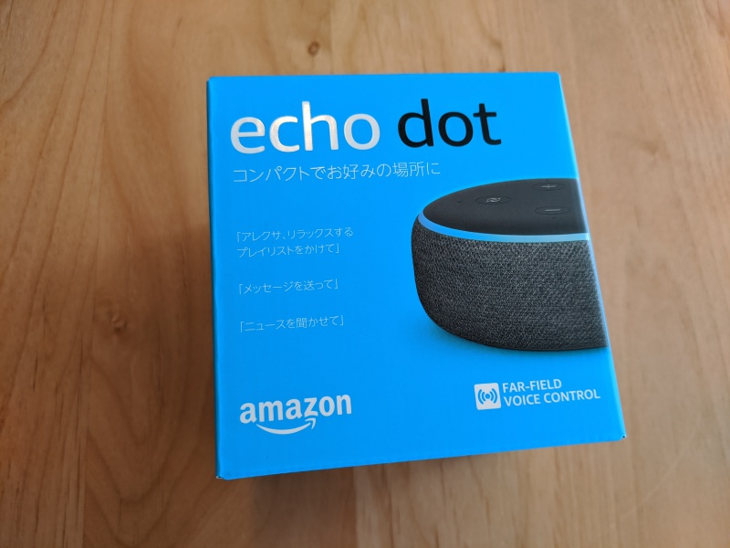 Amazon Echo Dotの外観画像