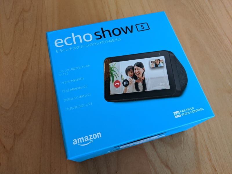 Amazon Echo show 5の外観画像