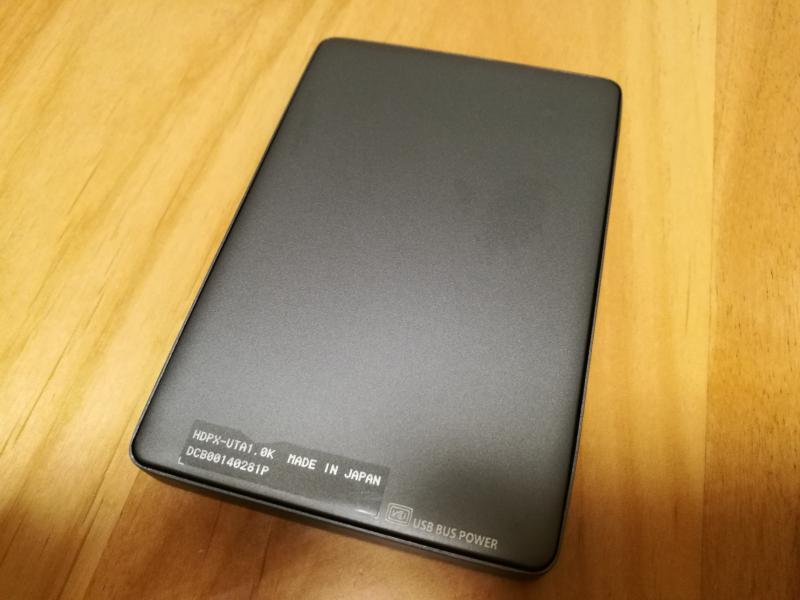 「HDPX-UTA1.0K」の裏面のアップ画像
