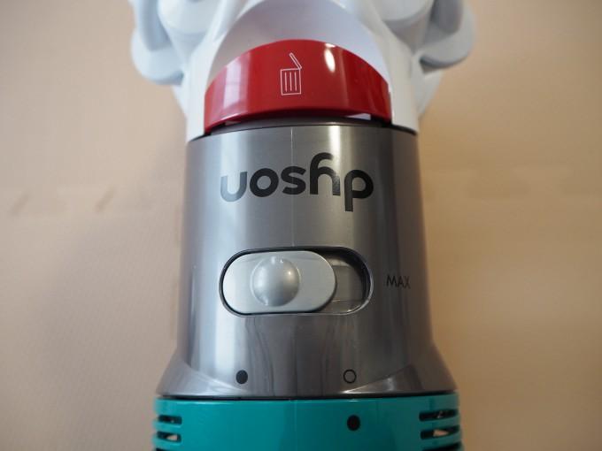 「ダイソン V7 Mattress」の強弱切り替えボタン