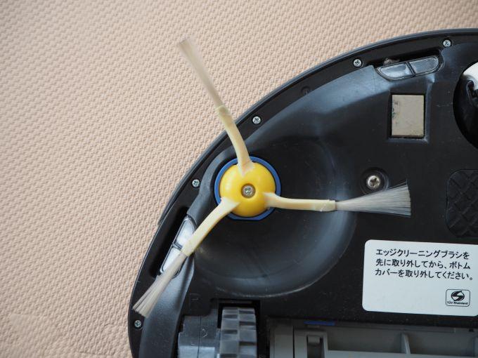 「iRobot ルンバ 622」のエッジクリーニングブラシ