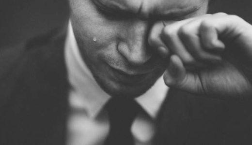 仕事のストレスが限界であることをイメージしたアイキャッチ画像