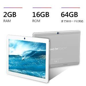 dragon touch k10 はRAM2GB、ストレージは16GBと標準的な仕様
