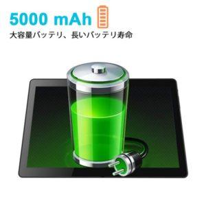 「M1031」はバッテリー容量5000mAhでそこそこ
