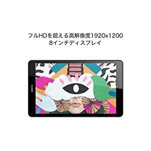 「MediaPad M5 lite 8」は1920 × 1200クラスの高解像度ディスプレイ