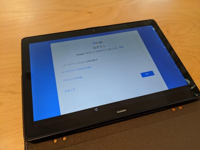 HAUWEIのMediaPad T5 10の外観