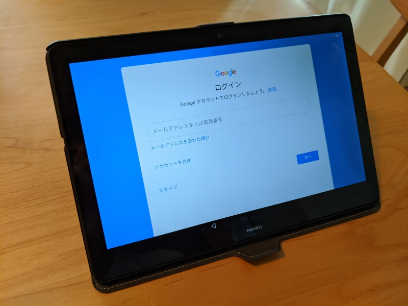 HUAWEI MediaPad T5 10が価格と性能のバランスが1番よく、Androidタブレットでは高齢者・シニアに1番おすすめできる