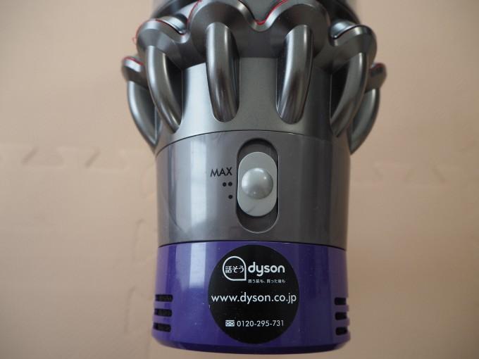 「ダイソン V10 Fluffy SV12FF」は3種類のパワーが選べる