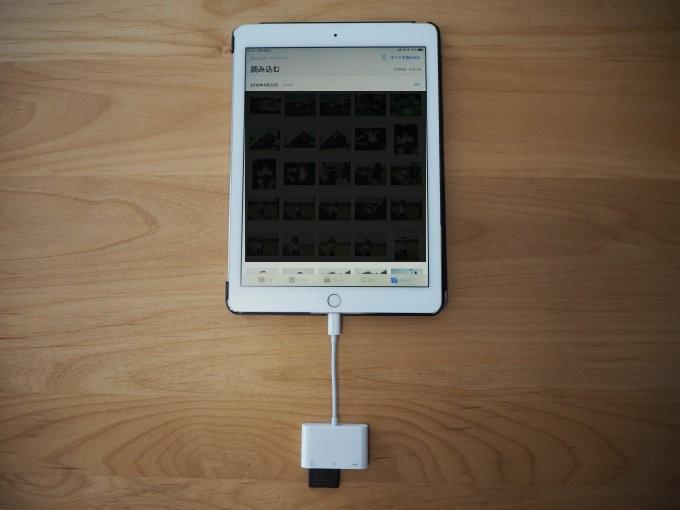 「ライトニングSDカードリーダー」はiPad/iPhoneへの写真の取り込みはパソコン不要で簡単