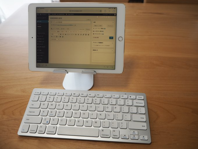 「Anker ワイヤレスキーボード」はタブレットとの組み合わせが最高