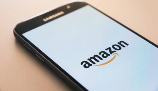【還元率20%】Amazonギフト券を5000円以上の初回チャージで1000円分のポイントが貰えるお得なキャンペーン実施中!のアイキャッチ画像
