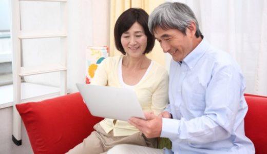 【2019年】高齢者&シニア世代におすすめのタブレット5選!【ボケ防止にも】