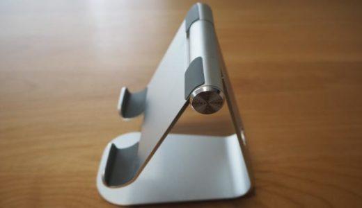 「Lomicall タブレット/iPadスタンド」のレビューのアイキャッチ画像
