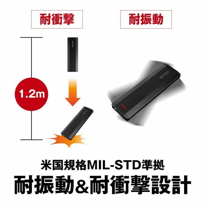 「SSD-PH1.0U3-BA」は耐振動&耐衝撃設計
