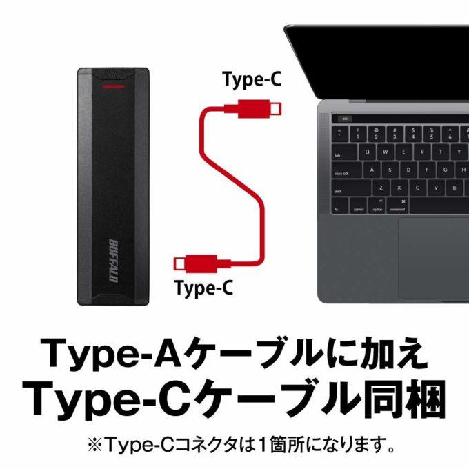「SSD-PH1.0U3-BA」はType-Cケーブルを同梱している
