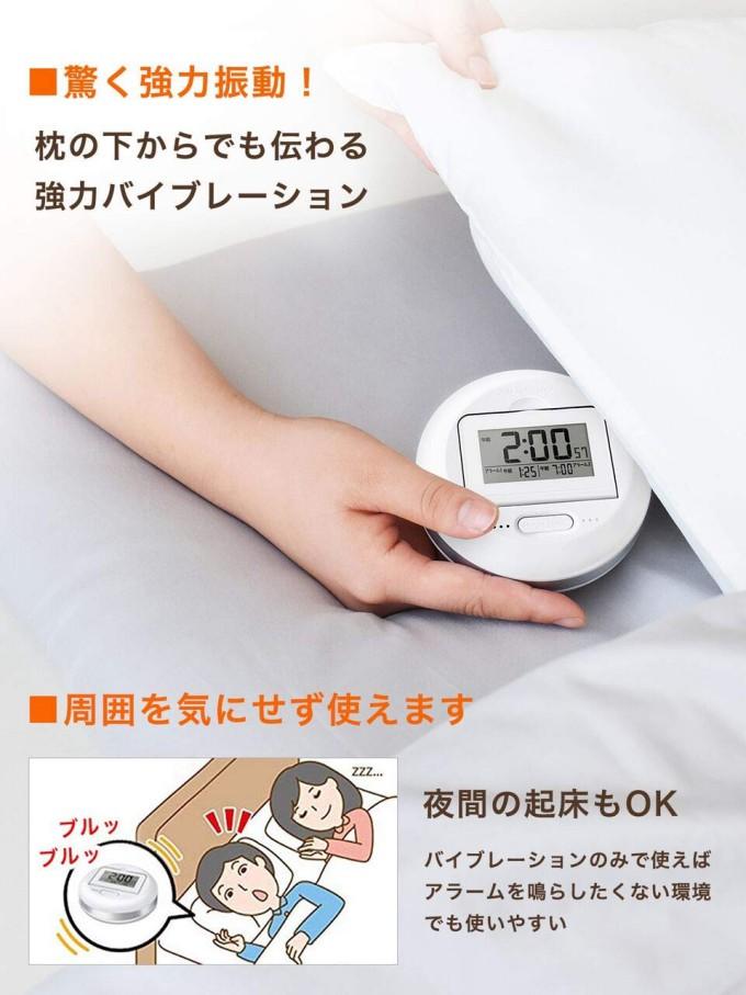 ADESSOの「ブルブルクラッシュ MY-106」は本体ごと枕の下に入れて使う