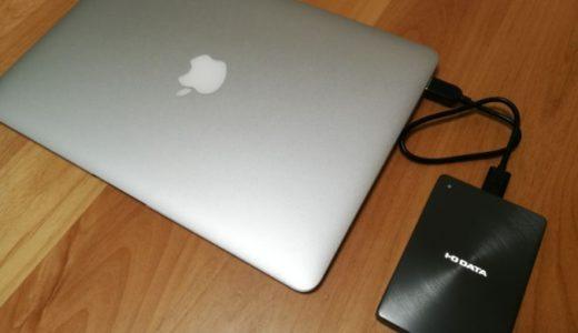 【2020年】MacBook Air/Proにおすすめの外付けSSD&HDD4選!【ストレージ問題にさよなら】のアイキャッチ画像