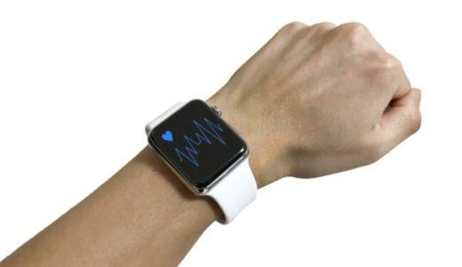 高齢者/シニア向けのおすすめApple Watch&スマートウォッチ・活動量計5選!【GPSで簡単見守り】のアイキャッチ画像