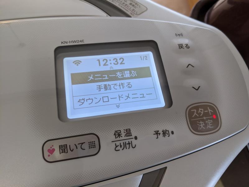 KN-HW24Eの液晶画面の文字は大きく、ボタンも感覚的に操作しやすい配置
