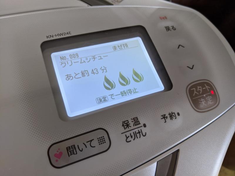 KN-HW24Eの調理残り時間は、操作画面に表示されます。