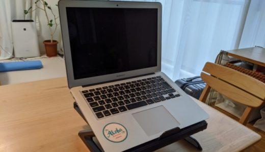【2020年】MacBook Air/Proと一緒に買うもの6選!アクセサリー&便利グッズのおすすめはこれだ!